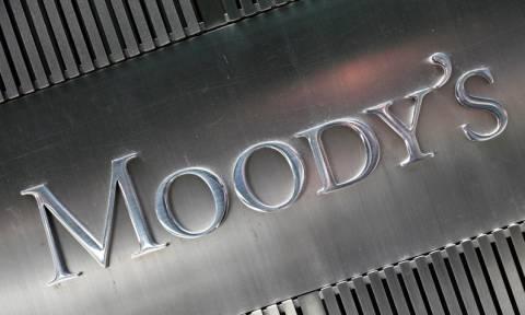 Εκλογές: Moody΄s - Προοπτική δημιουργίας μιας πιο αποτελεσματικής κυβέρνησης
