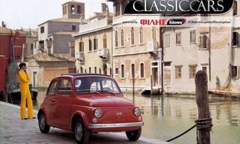 Αφιέρωμα στο Κλασικό Αυτοκίνητο από την ΦΙΛΗΣGLASS Vol 8: Fiat 500E του 1968 (photos)
