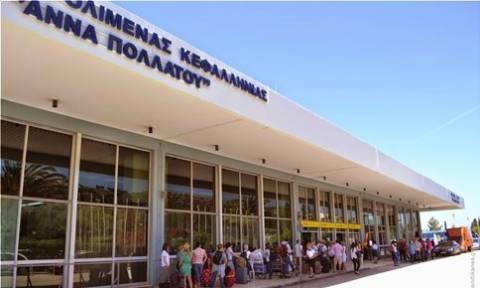 Δύο Σύριοι με πλαστά έγγραφα συνελήφθησαν στο αεροδρόμιο της Κεφαλονιάς