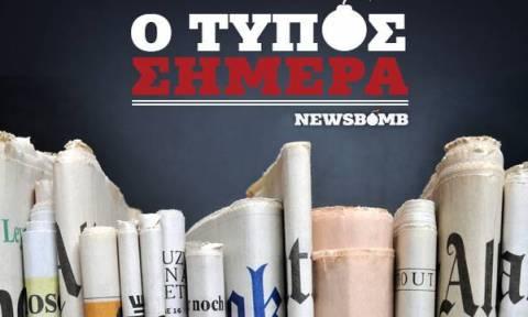 Εφημερίδες: Διαβάστε τα σημερινά (25/08/2015) πρωτοσέλιδα