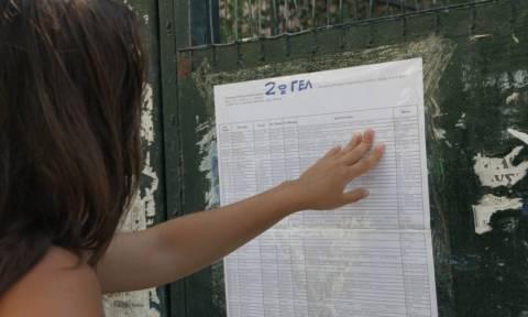 Βάσεις 2015: Πού θα κινηθούν οι Νομικές Σχολές