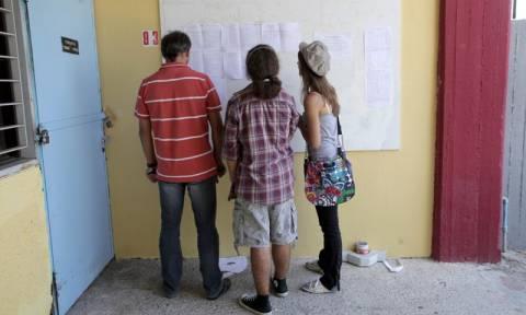 Βάσεις 2015: Έτσι θα μάθετε που περάσατε
