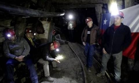 Χιλή: Ανθρακωρύχοι κάνουν απεργία πείνας και δίψας σε βάθος 900 μέτρων