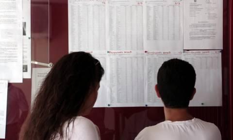 Βάσεις 2015: Έτσι θα γίνει η ανακοίνωση των βάσεων