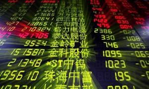 Κίνα: Με πτώση έκλεισαν τα χρηματιστήρια σε Σανγκάη και Σεντζέν