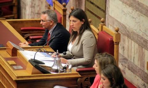 Η «καυστική» τελευταία φράση της Κωνσταντοπούλου ως προέδρου της Βουλής