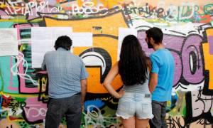 Βάσεις 2015: Το γιατί της μεγάλης πτώσης