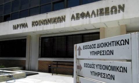 ΙΚΑ: Προθεσμία έως τις 30 Σεπτεμβρίου για όσους δεν κατέβαλαν τη δόση βάσει της ρύθμισης