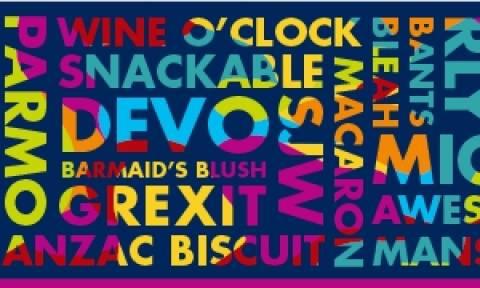 Hangry, beer o clock και ένας νεολογισμός με άρωμα Ελλάδας στο νέο λεξικό της Οξφόρδης