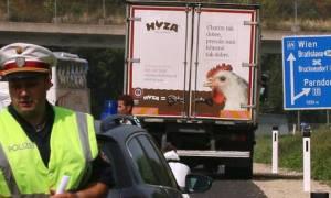Αυστρία: Πάνω από 70 οι νεκροί μετανάστες - Μεταξύ τους 4 παιδιά και 1 βρέφος