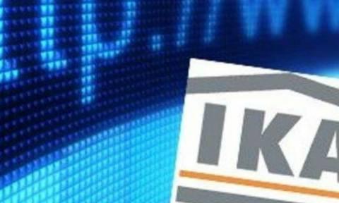 Μπλακ άουτ στο πληροφοριακό σύστημα του ΙΚΑ-ΕΤΑΜ