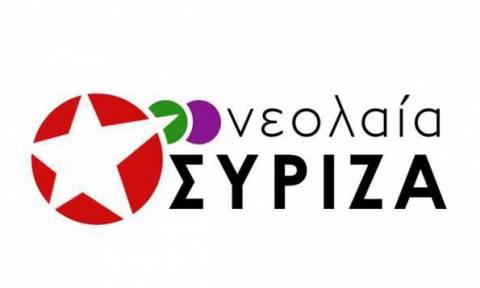 Επτά παραιτήσεις από το Κεντρικό Συμβούλιο της Νεολαίας ΣΥΡΙΖΑ