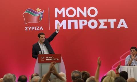 Εκλογές 2015: «Πόλεμος» ΣΥΡΙΖΑ – ΝΔ ακόμα και για το προεκλογικό σύνθημα! (video)