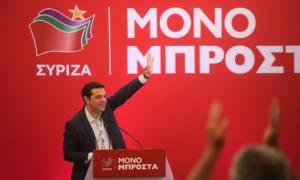Εκλογές 2015 – Τσίπρας: Ισχυρή εντολή για κυβέρνηση από μηδενική βάση