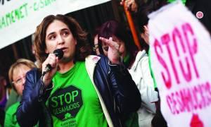Τη δημιουργία «πόλεων – καταφυγίων» για τους πρόσφυγες πρότεινε η δήμαρχος της Βαρκελώνης