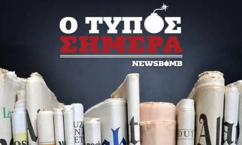 Εφημερίδες: Διαβάστε τα σημερινά (30/08/2015) πρωτοσέλιδα