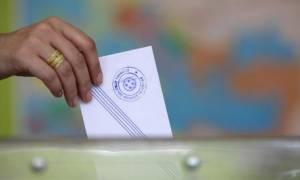 Εκλογές 2015 - Συνεδριάζει η Διακομματική Επιτροπή των εκλογών