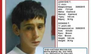 Αγωνία για τον 11χρονο που εξαφανίστηκε από το Νοσοκομείο Παίδων «Αγία Σοφία»