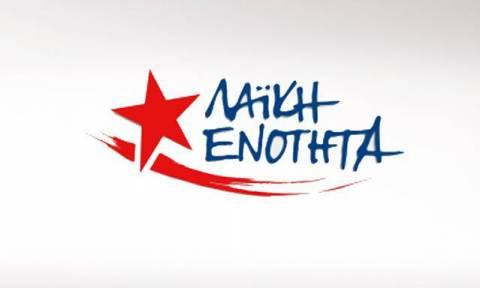 Εκλογές 2015: Η Λαϊκή Ενότητα διαμαρτύρεται για την αντιμετώπιση του κόμματος από ΜΜΕ