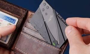 Θεσσαλονίκη: Πτυσσόμενα μαχαίρια σε σχήμα πιστωτικής κάρτας κατέσχεσαν οι αρχές