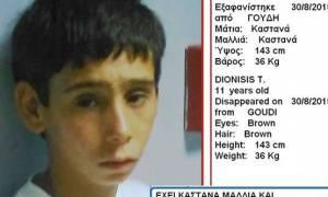 Αγωνία για την τύχη του 11χρονου – Η οικογενειακή τραγωδία πίσω από την εξαφάνισή του