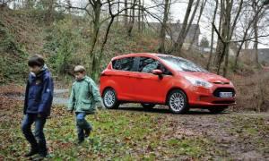 Ford: Γονείς οδηγοί μέσα από τα μάτια των παιδιών (photos)