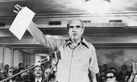 3 Σεπτεμβρίου 1974: Η ίδρυση του ΠΑΣΟΚ