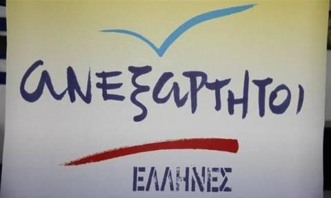 Ανεξάρτητοι Έλληνες κατά εταιρειών δημοσκοπήσεων