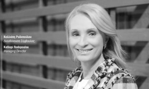 Καλλιόπη Ροδοπούλου: Η ΑΚΜΗ είναι το πρώτο ΙΕΚ σε ποσοστό επαγγελματικής αποκατάστασης αποφοίτων