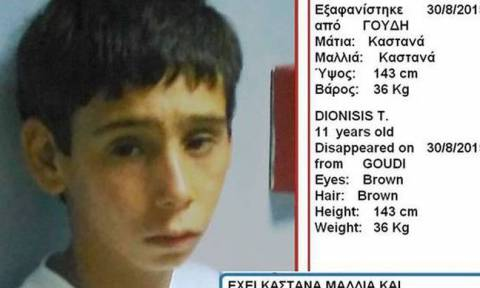 Βρέθηκε ο 11χρονος Διονύσης που είχε εξαφανιστεί από το Νοσοκομείο Παίδων