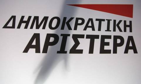 ΔΗΜΑΡ: 111 στελέχη αποχωρούν λόγω ΠΑΣΟΚ και στηρίζουν ΣΥΡΙΖΑ