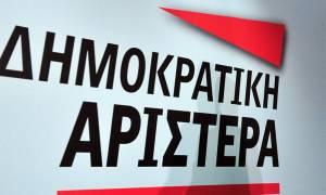 Απάντηση ΔΗΜΑΡ στα 111 στελέχη που αποχώρησαν για… ΣΥΡΙΖΑ