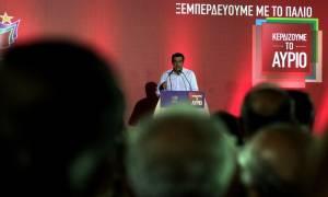 To νέο πρόγραμμα ΣΥΡΙΖΑ που θα ανακοινώσει ο Τσίπρας στη Θεσσαλονίκη