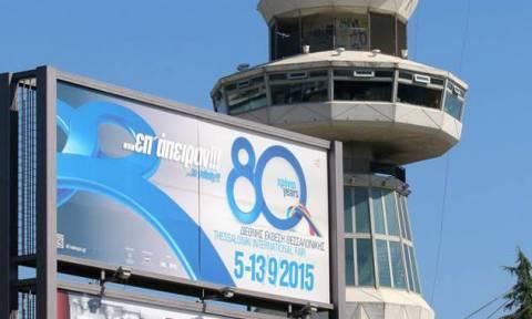 ΔΕΘ: Ποιοι δρόμοι κλείνουν το Σάββατο στη Θεσσαλονίκη λόγω διαδηλώσεων