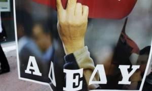 ΑΔΕΔΥ: Οι επιπτώσεις του νέου Μνημονίου στα συνταξιοδοτικά και ασφαλιστικά δικαιώματα