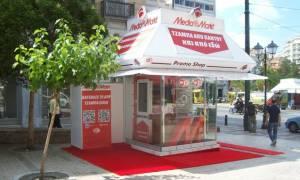 Media Markt: Η μοναδική multichannel εμπειρία συγκεντρωμένη σε ένα σημείο στην καρδιά της πόλης