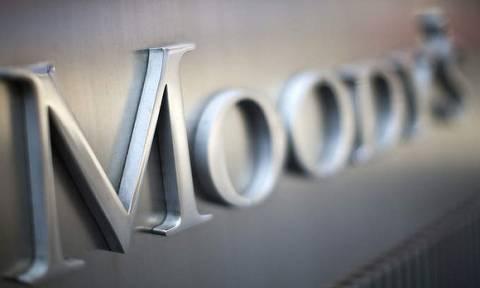 Moody's: Υποβάθμισε το αξιόχρεο των ομολόγων τεσσάρων ελληνικών τραπεζών