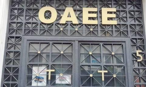 ΟΑΕΕ: Παράταση καταβολής εισφορών και δόσεων έως τις 30 Σεπτεμβρίου