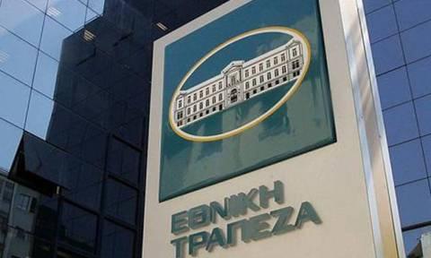 ΔΕΘ - Η Εθνική αποτελεί την επίσημη Τράπεζα της Έκθεσης