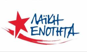 Λαϊκή Ενότητα: Ταύτιση απόψεων ΝΔ και ΣΥΡΙΖΑ για παράλληλο πρόγραμμα