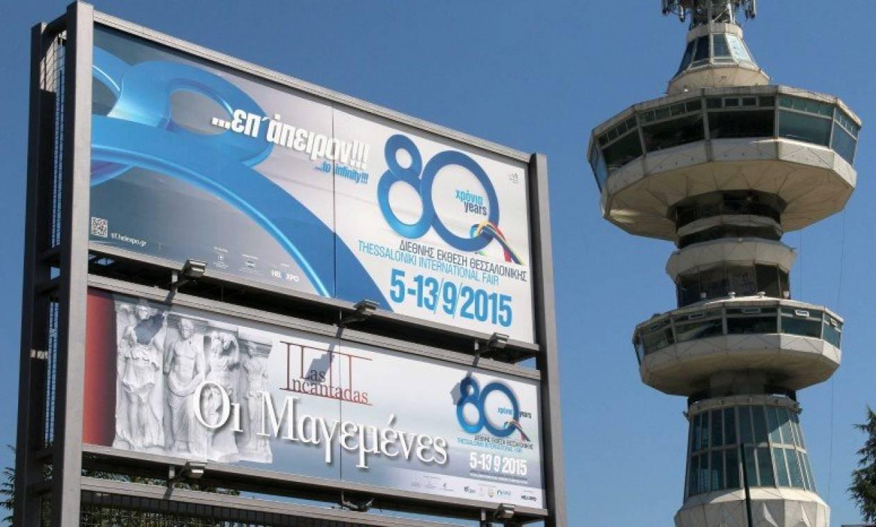 ΔΕΘ: Μεγάλη αύξηση επισκεψιμότητας καταγράφει η 80η Διεθνής Έκθεση Θεσσαλονίκης