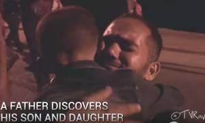 Κως: Η συγκλονιστική στιγμή που ένας πρόσφυγας πατέρας ξαναβρίσκει τα παιδιά του (vid)