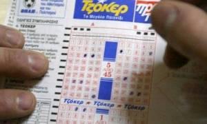 Ένας τυχερός στην κλήρωση Τζόκερ - Δείτε τους τυχερούς αριθμούς