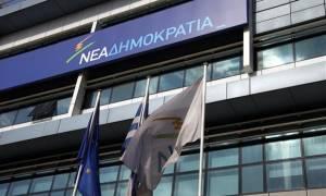 Εκλογές 2015: ΝΔ - Ο Τσίπρας ζητά δεύτερη ευκαιρία για να ολοκληρώσει την καταστροφή