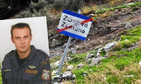 Απεβίωσε σε ηλικία 35 ετών ο ειδικός φρουρός που είχε τραυματιστεί στα Ζωνιανά το 2007