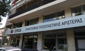 Εκλογές 2015: Δείτε τις λίστες με τους υποψηφίους του ΣΥΡΙΖΑ