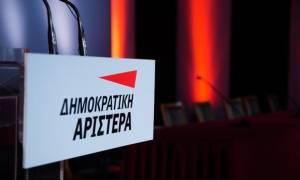 Εκλογές 2015: Οι υποψήφιοι της ΔΗΜΑΡ στο ψηφοδέλτιο της Δημοκρατικής Συμπαράταξης