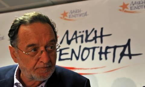 Λαϊκή Ενότητα: «Αμνήμων ο Τσίπρας» εκφώνησε έκθεση ιδεών