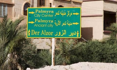Πετρελαιοπηγή βορειοδυτικά της Παλμύρα κατέλαβε το Ισλαμικό Κράτος