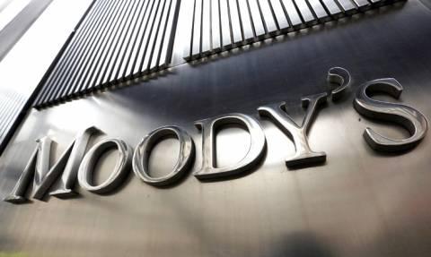Ο οίκος Moody's επιβεβαίωσε την αξιολόγηση Caa2 για τα καλυμμένα ομόλογα ελληνικών τραπεζών
